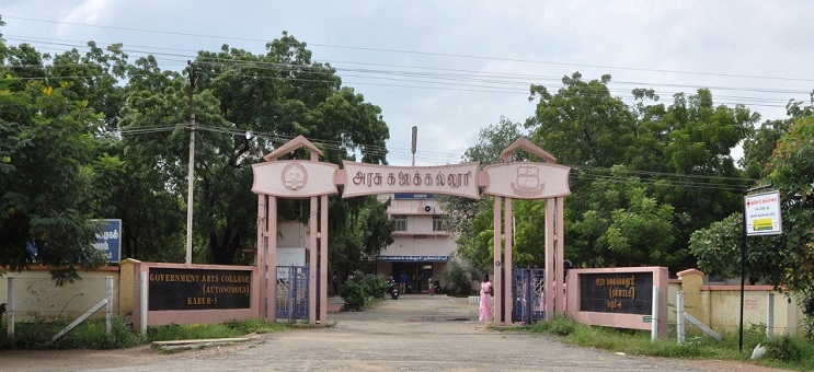 Government Arts College, Karur